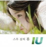 IU - Single: Twenty Years of Spring CD