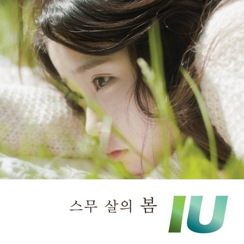 IU - Single: Twenty Years of Spring CD