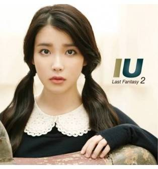 IU - 2nd Album: Last Fantasy CD