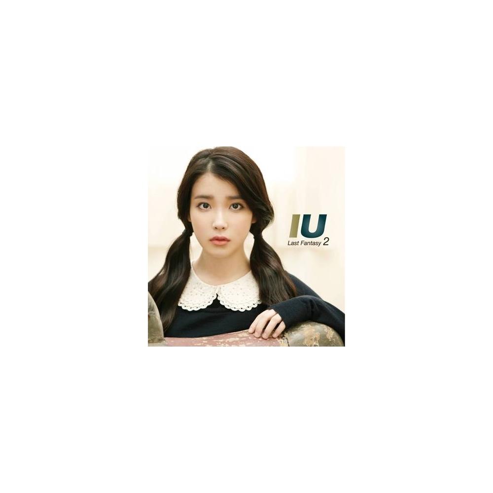 IU - 2nd Album Last Fantasy