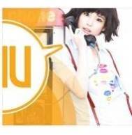 IU - Growing Up (1st Album) CD