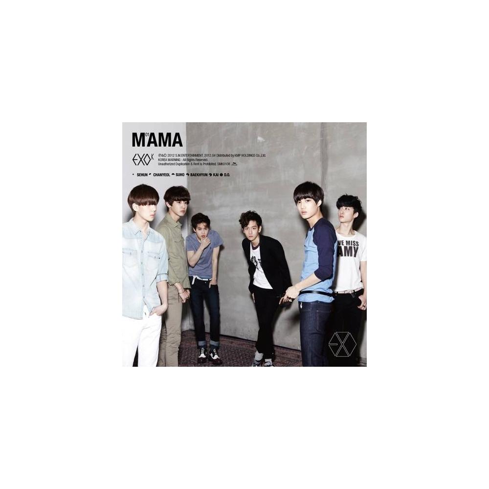 EXO-K - Mini Album Mama