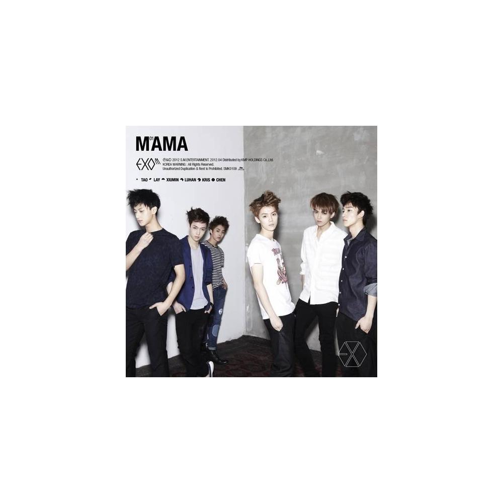 EXO-M - Mini Album Mama