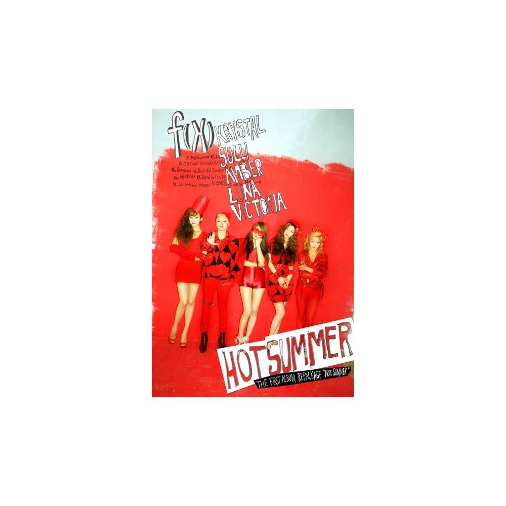 F(x) - 1st Album Repackage Hot Summer