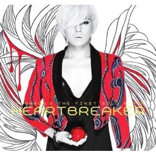 G-Dragon (Bigbang) - 1st Album Heartbreaker (New Cover)