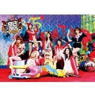 Girls' Generation - 4th Album: I Got a Boy CD