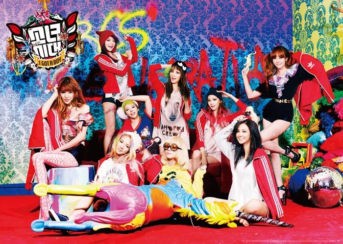 少女時代 (Girls' Generation, SNSD) - 4th Album: I Got a Boy CD