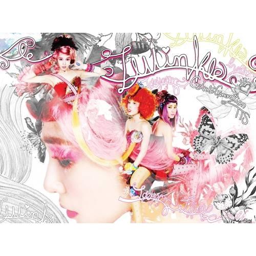Taetiseo (TTS, SNSD) - 1st Mini Album: Twinkle CD