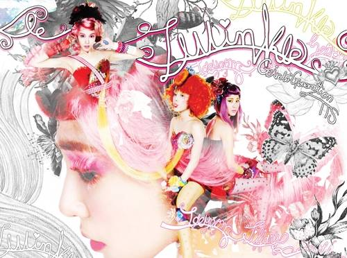 Taetiseo (TTS, SNSD) - 1st Mini Album: Twinkle CD