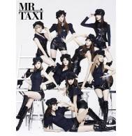 Girls' Generation (SNSD) - 3rd Repackage: Mr. Taxi CD