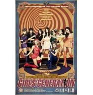 Girls' Generation - 3rd Mini Album Hoot