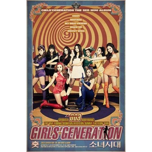 Girls' Generation - 3rd Mini Album Hoot