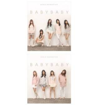 Girls' Generation (SNSD) - 1st Album Repackage: Baby Baby CD