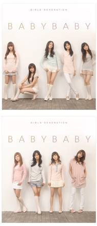 少女時代 (Girls' Generation, SNSD) - 1st Album Repackage: Baby Baby CD