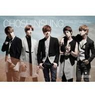 超新星 (Choshinsung) - She's Gone (Single) CD