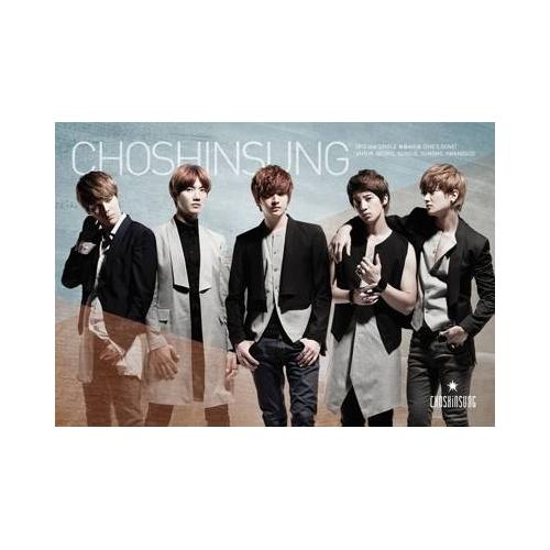 Choshinsung - She's Gone (Single)
