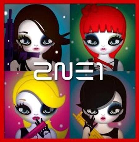 2NE1 - 2nd Mini Album CD