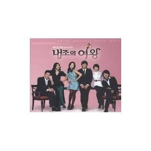 内助の女王 (My Wife is a Superwoman) OST (MBC TV Drama) CD