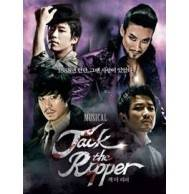 Musical Jack the Ripper OST (Korean Cast Recording) CD