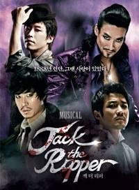 Musical Jack the Ripper OST (Korean Cast Recording) CD