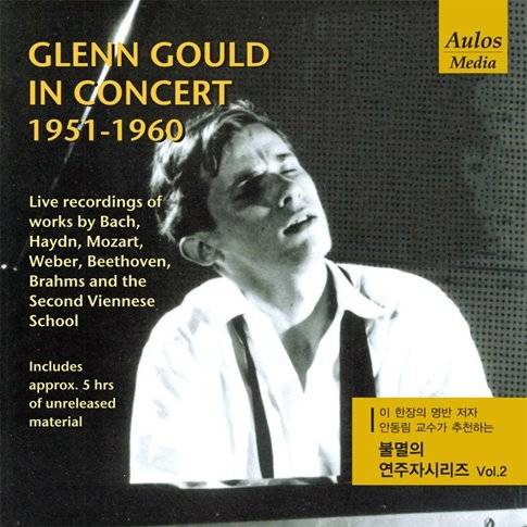 Glenn Gould - In Concert 1951-1960 CD