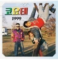 Koyote - Mini Album: 1999 CD