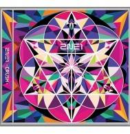 2NE1 - 2nd Album Crush
