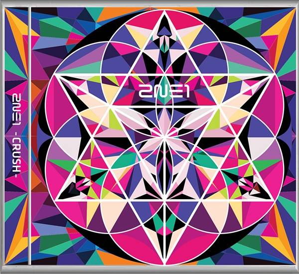 2NE1 - 2nd Album: Crush CD