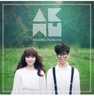 Akdong Musician - 1st Album: Play CD