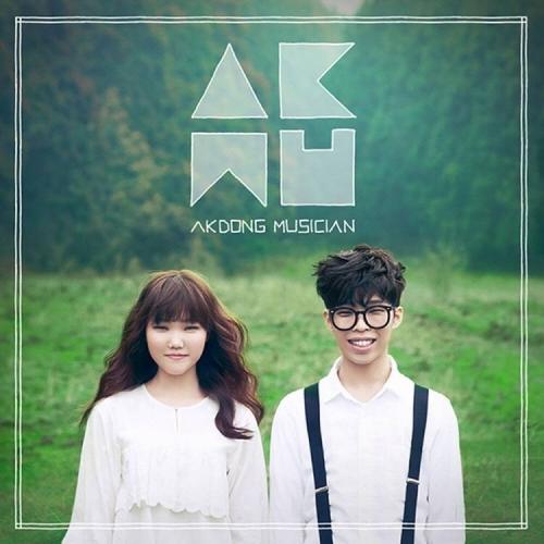 Akdong Musician - 1st Album: Play CD