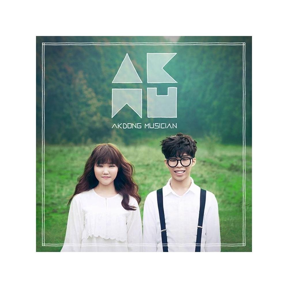Akdong Musician - 1st Album Play