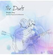 Sungha Jung - The Duets CD