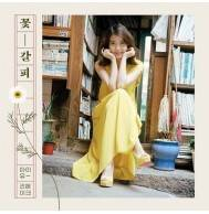 IU - Special Remake Mini Album: Flower Mark CD