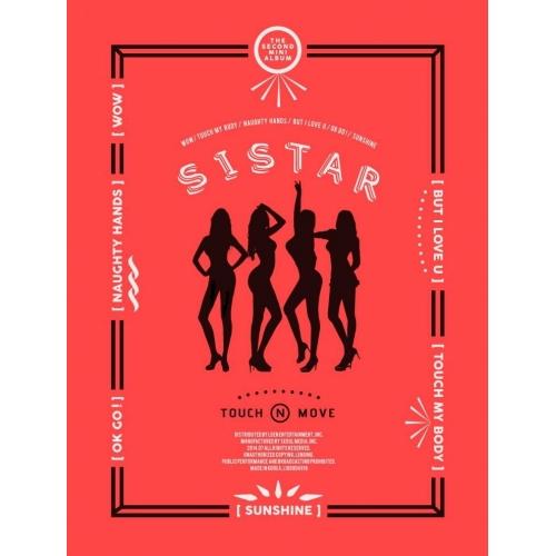 Sistar - 2nd Mini Album: Touch & Move CD
