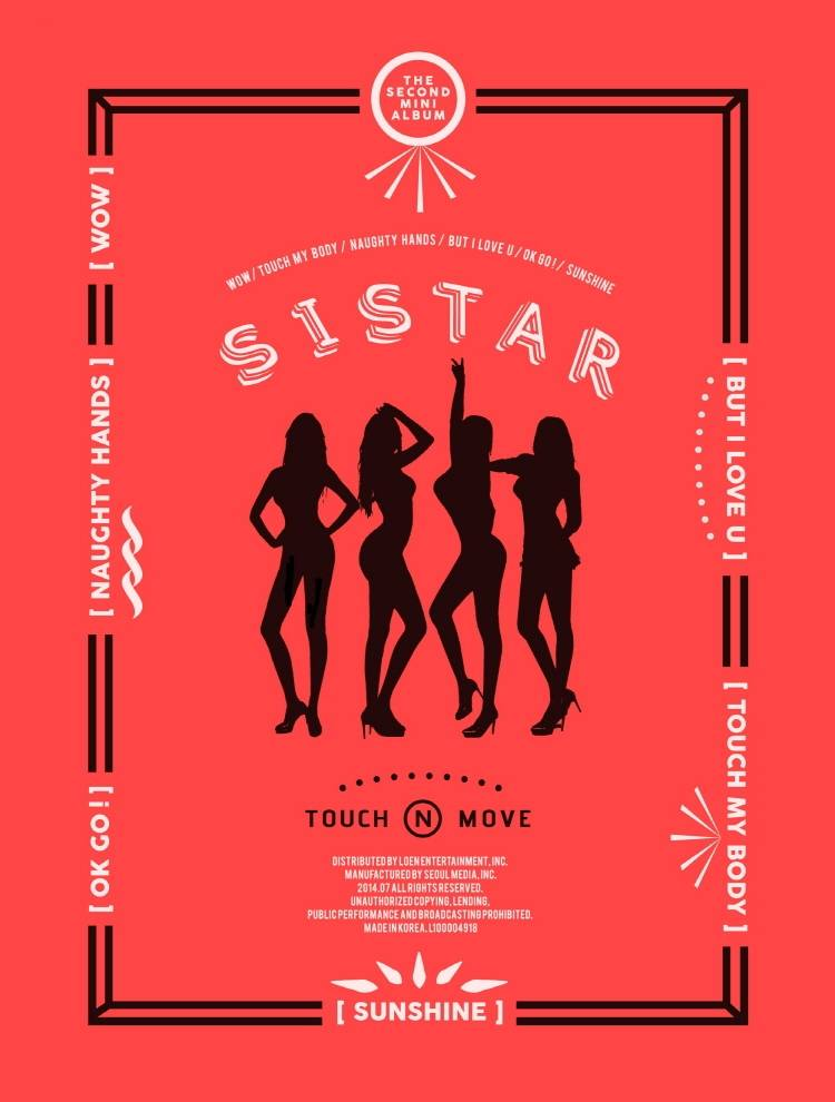 シスター (Sistar) - 2nd Mini Album: Touch & Move CD