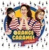 Orange Caramel - 4th Single: Do It Like Me CD