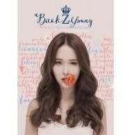 ペクチヨン (Baek Ji Young) - OST Best Limited Package CD