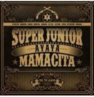 Super Junior - 7th Album: Mamacita (Version A) CD