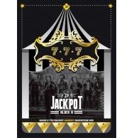 Block B - Block B Jackpot Production DVD