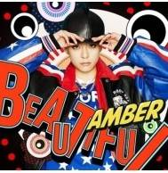 Amber (F(x)) - 1st Mini Album: Beautiful CD