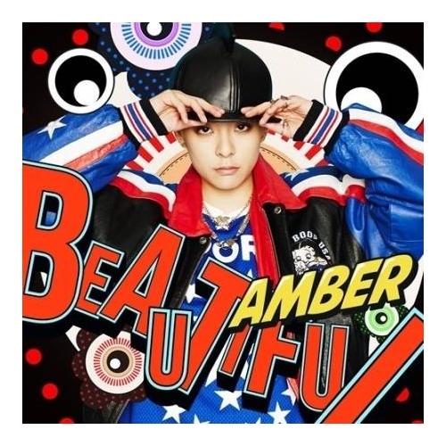 Amber (F(x)) - 1st Mini Album Beautiful