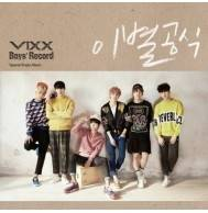 VIXX - Special Single: Boys' Record CD