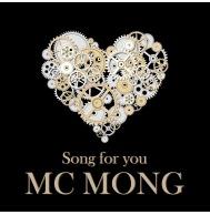 MC Mong - Mini Album: Song For You CD