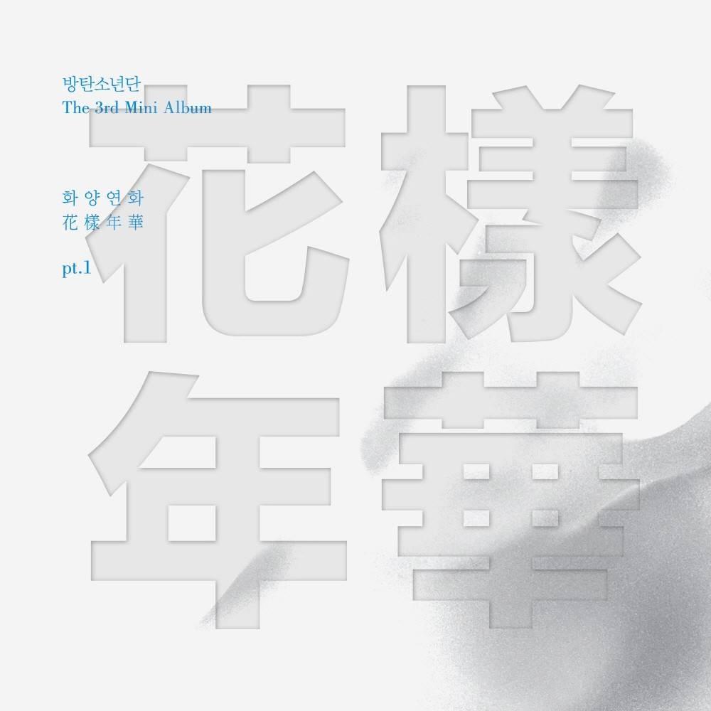 BTS - 3rd Mini Album In the Mood for Love Part 1 (White Ver.)