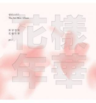 BTS - 3rd Mini Album: In the Mood for Love Part 1 (Pink Version) CD