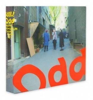 SHINee - 4th Album: Odd (Version B) CD