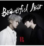 VIXX LR - 1st Mini Album: Beautiful Liar CD