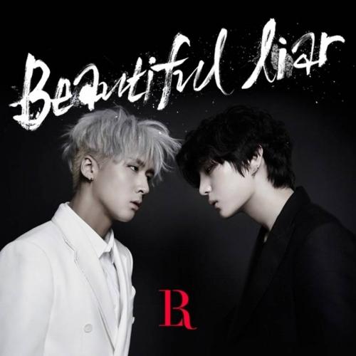 VIXX LR - 1st Mini Album: Beautiful Liar CD