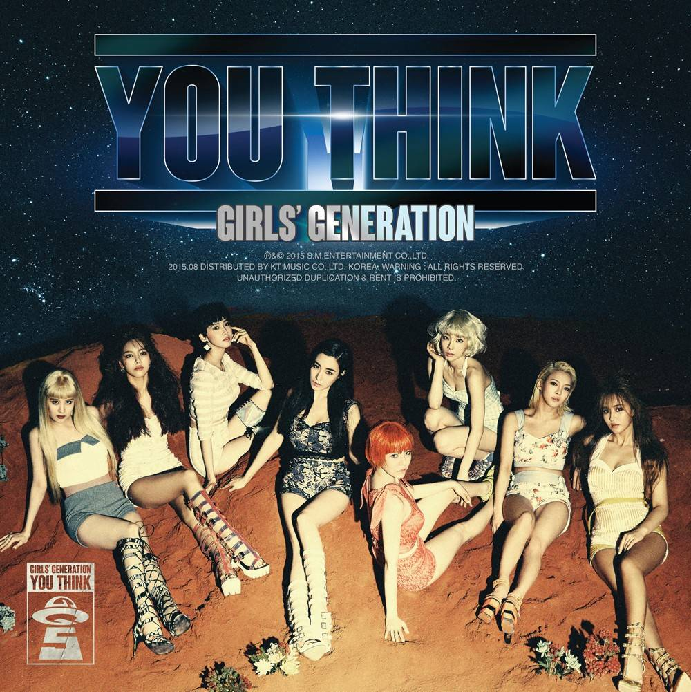 少女時代 (Girls' Generation) - 5th Album: You Think CD