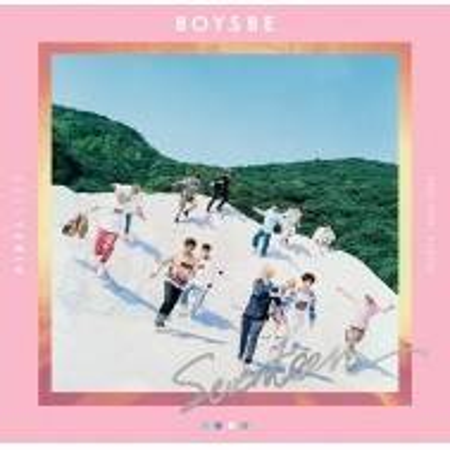 Seventeen - 2nd Mini Album Boys Be (Hide Ver.)